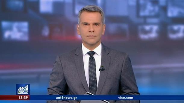 ANT1 NEWS 13-08-2020 ΣΤΙΣ 13:00