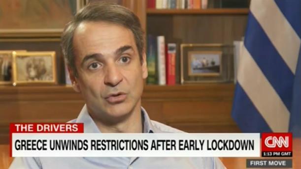 Συνέντευξη του Πρωθυπουργού στο CNN