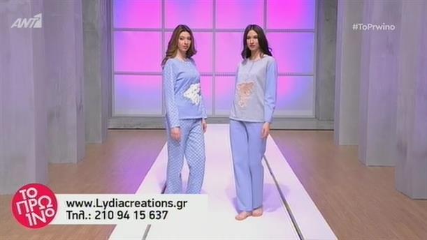 ΜΟΔΑ – ΤΟ ΠΡΩΙΝΟ – 23/01/2019