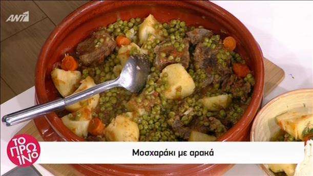 Μοσχαράκι με αρακά από τον Βασίλη Καλλίδη