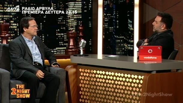 Χρήστος Νικολόπουλος - Επεισόδιο 4