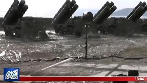 """""""Τελεσίγραφο"""" ΗΠΑ στην Τουρκία για τους S-400"""
