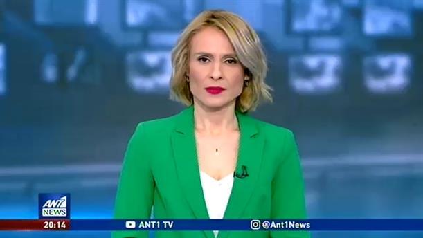 ANT1 NEWS 02-05-2020 ΣΤΙΣ 19:30