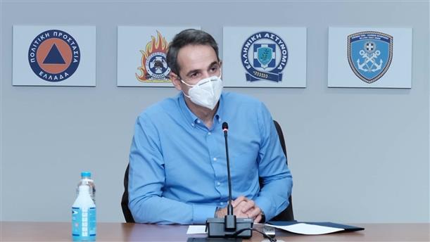 Μητσοτάκης: Σύσκεψη για τον εμβολιασμό στη Γενική Γραμματεία Πολιτικής Προστασίας