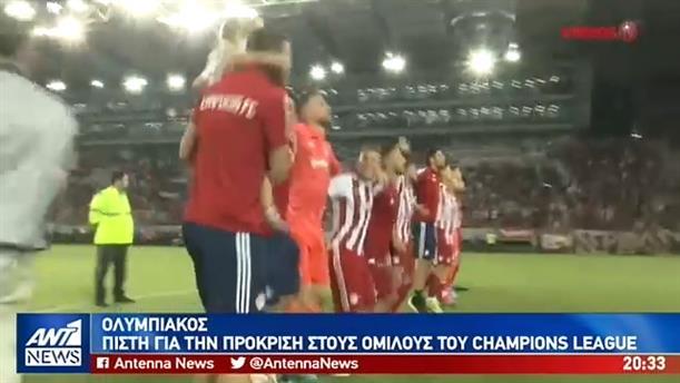 Προετοιμάζονται για τις νέες ευρωπαϊκές μάχες οι ελληνικές ομάδες