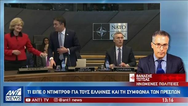Υπογράφηκε το Πρωτόκολλο Προσχώρησης της ΠΓΔΜ στο ΝΑΤΟ