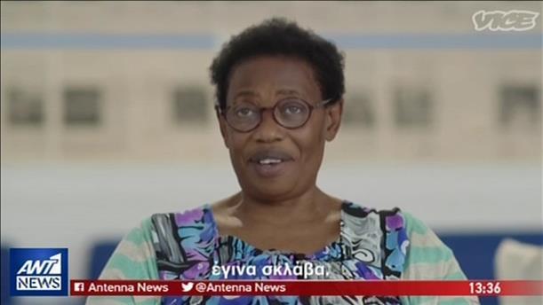 Ρεπορτάζ του VICE για την ιστορία μιας μετανάστριας από την Ζιμπάμπουε