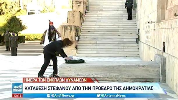 Ημέρα των Ενόπλων Δυνάμεων με τουρκικές προκλήσεις