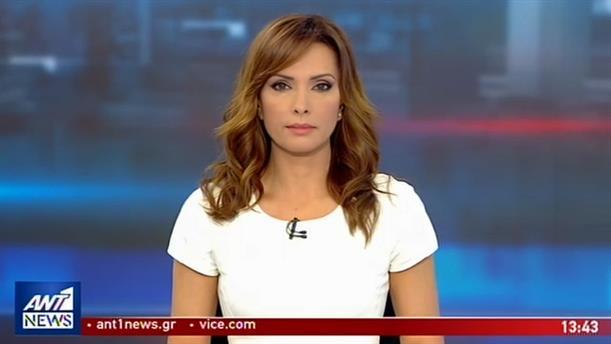 ANT1 NEWS 30-05-2019 ΣΤΙΣ 13:00