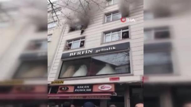 Τουρκία: Πέταξε τα παιδιά της απο φλεγόμενο κτίριο