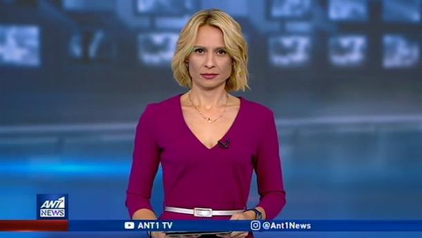 ANT1 NEWS 19-10-2019 ΣΤΙΣ 19:30