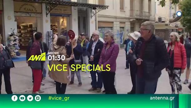 VICE SPECIALS – Τρίτη 28/05 στη 01:30