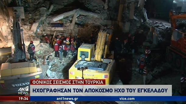 Τούρκος σεισμολόγος στον ΑΝΤ1: η έξαρση θα φέρει μεγάλους σεισμούς σε Τουρκία και Ελλάδα