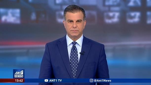 ANT1 NEWS 22-09-2019 ΣΤΙΣ 13:00