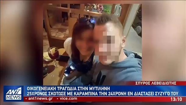 Άνδρας σκότωσε την σύντροφο του, ενώ στο διπλανό δωμάτιο ήταν το κοριτσάκι της