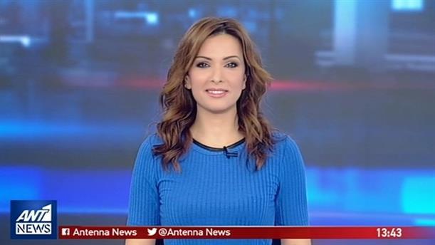 ANT1 NEWS 15-02-2019 ΣΤΙΣ 13:00