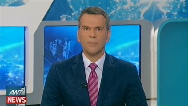 ANT1 News 19-06-2016 στις 13:00