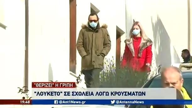 Γρίπη: Πολλαπλασιάζονται τα κρούσματα, ουρές στις εφημερίες των νοσοκομείων