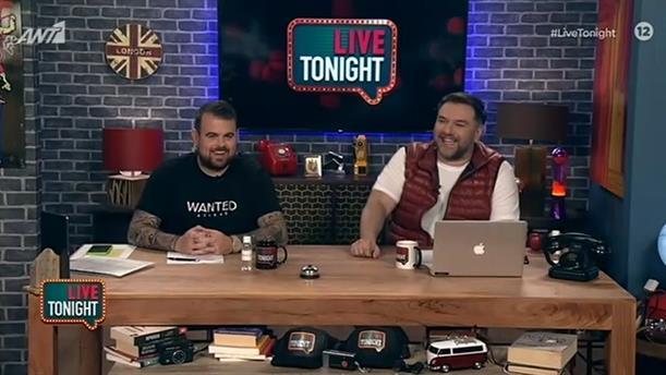 LIVE TONIGHT - ΕΠΕΙΣΟΔΙΟ 11