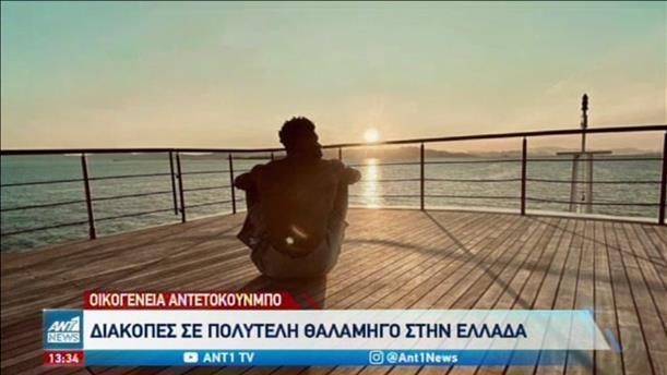 Ξέγνοιαστες διακοπές στην Ελλάδα για τους Αντετοκούνμπο