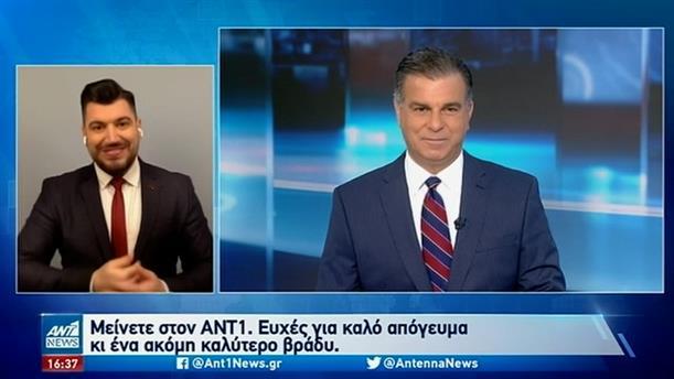 ANT1 NEWS 27-02-2021 ΣΤΗ ΝΟΗΜΑΤΙΚΗ
