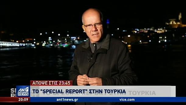 """Ενδιαφέρουσες έρευνες στο """"Special Report"""", την Τρίτη, στον ΑΝΤ1"""