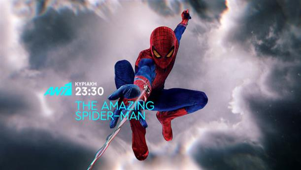 The Amazing Spider-Man - Κυριακή 1/12
