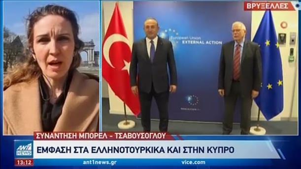 Μηνύματα της ΕΕ και ανησυχία για την Τουρκία