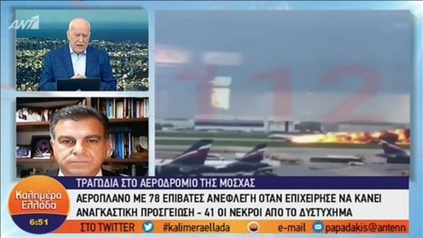 Αυξήθηκαν οι νεκροί από το φλεγόμενο αεροσκάφος που προσγειώθηκε στο αεροδρόμιο της Μόσχας