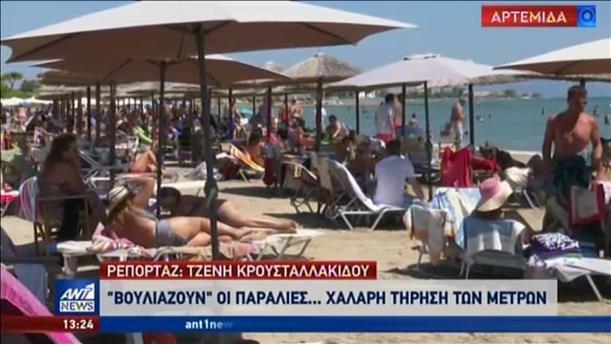 Ο καύσωνας «γέμισε» τις παραλίες της Αττικής