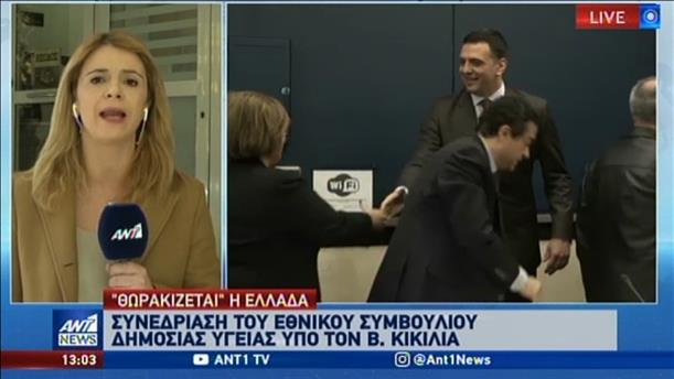 «Θωρακίζεται» η Ελλάδα για τον κορονοϊό
