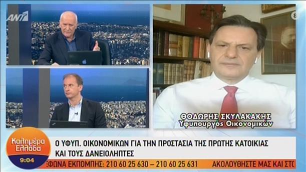 Ο Θοδωρής Σκυλακάκης στην εκπομπή «Καλημέρα Ελλάδα»