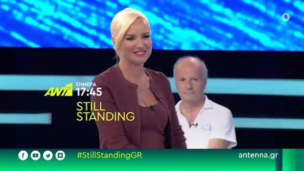 Still Standing - Τετάρτη 04/11