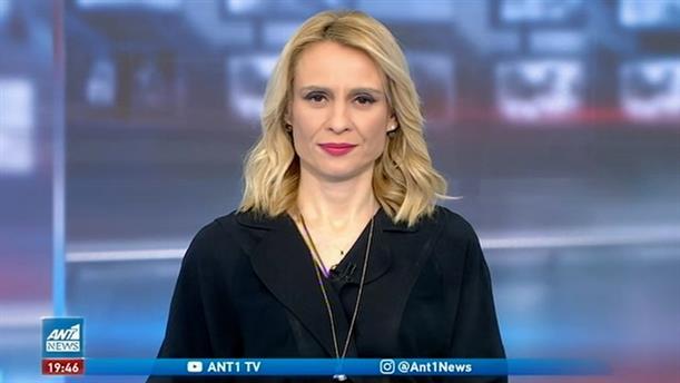 ANT1 NEWS 31-01-2021 ΣΤΙΣ 18:50