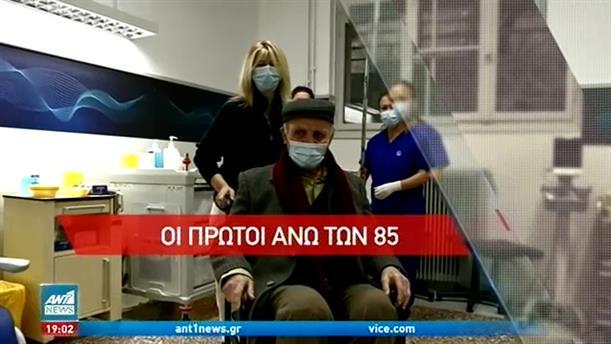 Κορονοϊός: πρεμιέρα στον εμβολιασμό των ηλικιωμένων άνω των 85 ετών
