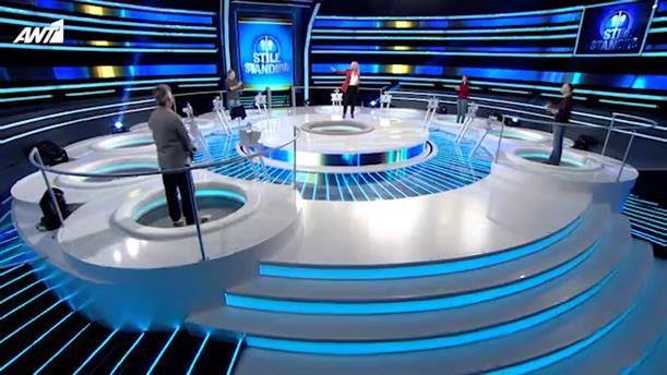 STILL STANDING – ΕΠΕΙΣΟΔΙΟ 62 – 2Η ΣΕΖΟΝ