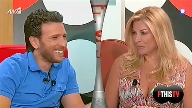 FTHIS TV 08/08/2013