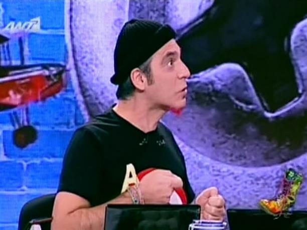 Ράδιο Αρβύλα - 21/11/2011