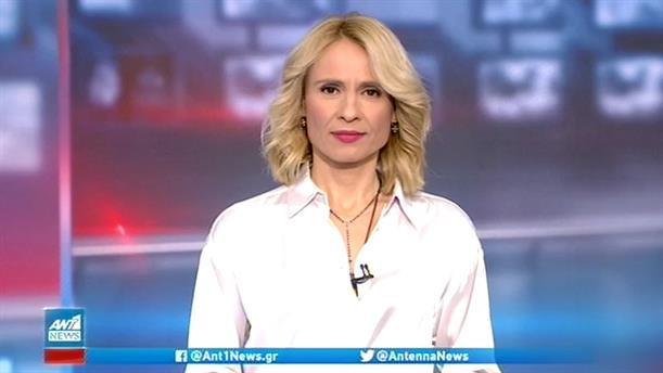 ANT1 NEWS 03-11-2020 ΣΤΙΣ 18:50