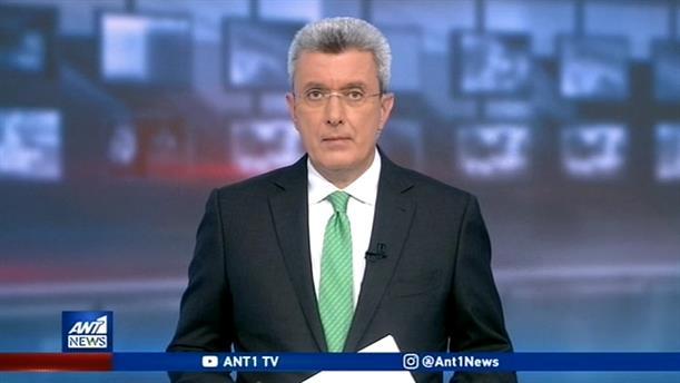 ANT1 NEWS 22-06-2020 ΣΤΙΣ 19:30