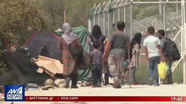 Οι αποφάσεις του ΚΥΣΕΑ για τις προσφυγικές ροές