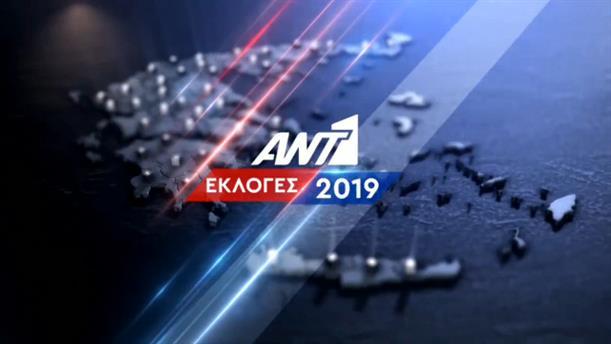 Εκλογές 2019 στον ΑΝΤ1 με τον Νίκο Χατζηνικολάου