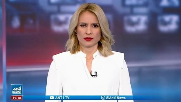ANT1 NEWS 20-12-2020 ΣΤΙΣ 18:50