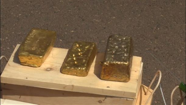 241 κιλά χρυσό κατέσχεσαν οι Αρχές του Σουδάν