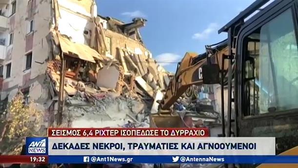 Ισχυρός σεισμός σκόρπισε τον θάνατο στην Αλβανία