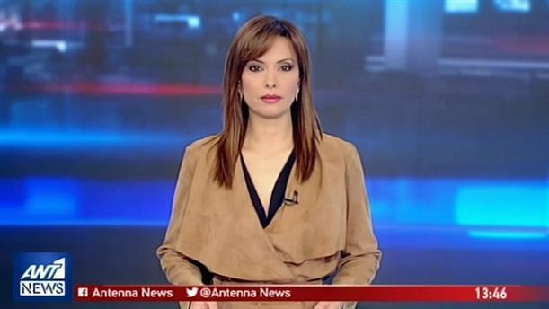 ANT1 NEWS 08-04-2019 ΣΤΙΣ 13:00