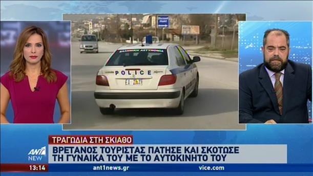 Μεθυσμένος «πάτησε» με το αυτοκίνητο τη σύζυγό του!