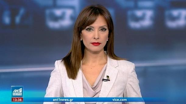 ANT1 NEWS 13-11-2020 ΣΤΙΣ 13:00