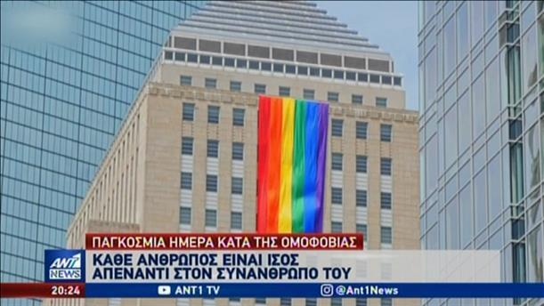 Μήνυμα Σακελλαροπούλου κατά της ομοφοβίας