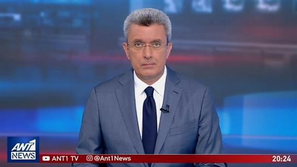 ANT1 NEWS 21-06-2019 ΣΤΙΣ 19:30